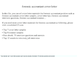 Accounts Payable Cover Letter For Resume Accounts Payable Cover