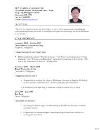 Teacher Sample Resume Tomyumtumweb Com