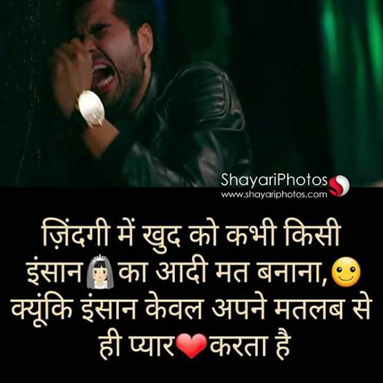 sad love status for whatsapp dard bhare status in hindi