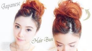 How To Japanese Hair Bun ทำผมดงโงะสไตลญปน