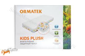 Орматек - Наматрасник <b>Kids Plush</b> - <b>чехол</b> - купить в интернет ...