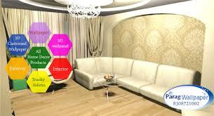 3D Wallpaper Home Decor Interior ...