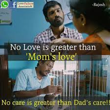 No Love Is Greater Than Moms Love Facebook Image Share