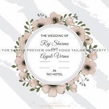 Wedding Invitation Gifs Save The Date Gif Maker Delhi