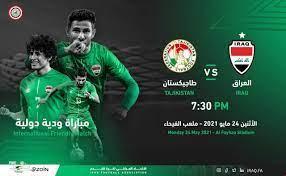 اليوم.. المنتخب العراقي يلاعب منتخب طاجيكستان ودياً