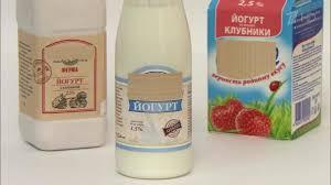 Питьевой клубничный йогурт Победитель программы Контрольная  Контрольная закупка