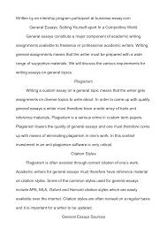 pretty describe myself essay sample essay myself example spm template pretty describe myself essay sample essay myself example spm example myself essay example templatemyself essay