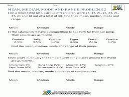 Mean Median Mode Range Worksheet | Homeschooldressage.com