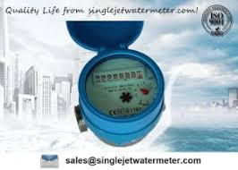 quality dry dial home cold single jet water meter garden hose water flow rate