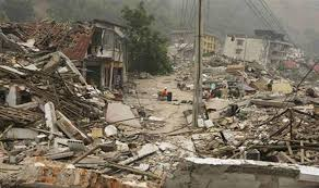 Ani has reported that that earthquake tremors were felt in parts of delhi today. Earthquake In India Today News Hindi Earthquake In Indonesia À¤‡ À¤¡ À¤¨ À¤¶ À¤¯ À¤® À¤ À¤• À¤ª À¤• À¤à¤Ÿà¤• 25 À¤² À¤— À¤• À¤® À¤¤ Breaking News
