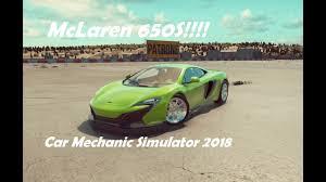 2018 mclaren 650s. fine mclaren car mechanic simulator 2018 mclaren 650s to 2018 mclaren 650s