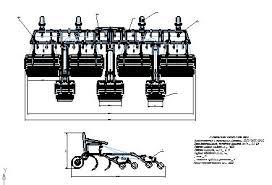 Диплом Совершенствование материально технического обеспечения с   Совершенствование материально технического обеспечения с модернизацией культиватора фрезерного КФУ 7 8