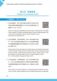 Updated Organizational Chart Of Bureau Of Customs Optimizing Business Environment 2 0 Ebeijing Gov Cn
