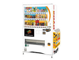 """Drinks Vending Machine Rental New Japanese Drinks Company Attaches Free """"rental Umbrellas"""" To Its"""