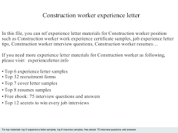 Construction Worker Description Construction Laborer Job Description