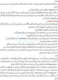 tuberculosis in urdu symptoms treatment and precautions tuberculosis in urdu