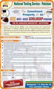 research pedia info nts need based scholarship program for  nts need based scholarships