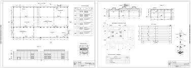 Проект промышленного здания скачать Чертежи РУ Курсовой проект Одноэтажное промышленное здание Производственный корпус базы механизации г
