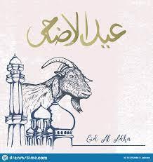 Eid Al Adha-Grußentwurfshandgezogene Ziege Und -moschee Mit Arabischem  Kalligraphieillustrations-Weinleseentwurf Stock Abbildung - Illustration  von meldung, feiertag: 152752080
