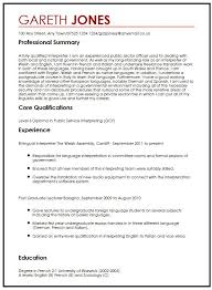 resume language skill