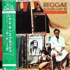 Reggae Sunsplash '81 A Tribute To Bob Marley (1982, Gatefold ...