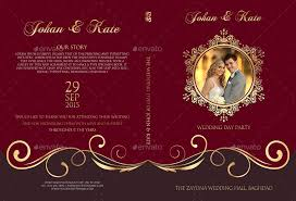 Wedding Dvd Template Wedding Dvd Cover And Dvd Label Template Vol 9 Dvd Cover