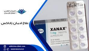 Xanax, beyinde dengesiz hale gelerek anksiyeteye (endişe. 4 تقنيات حديثة لعلاج ادمان زاناكس المركز الطبي لعلاج الادمان الصحة النفسية