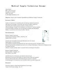 Lab Technician Cover Letter Sample Laboratory Technician Cover