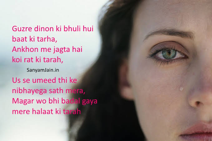 sad shayari for husband