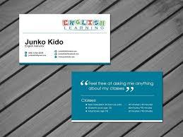 English Tutor Business Card Teacher Visiting Cards Template