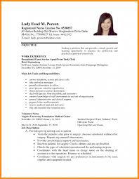 Job Application Resume Format Lcysne Com