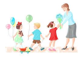 Картинки по запросу воспитатель   и  дети картинки клип арт