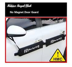 car door guard magnetic car door protector door ding dent protector car door protection