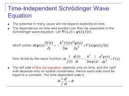 time independent schrödinger wave equation