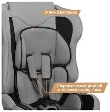 Купить <b>Автокресло</b> группа 1/2/3 (9-36 кг) <b>Zlatek Atlantic Lux</b>, серый ...