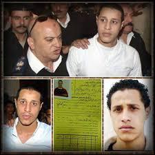 نتيجة بحث الصور عن قاتل ابنة ليلى غفران