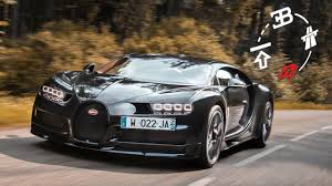 The bugatti chiron was designed to be the ultimate grand touring car, combining outrageous power with comfort, ease and refinement. Bugatti Chiron What It S Really Like To Drive Properly Carfection 4k Youtube