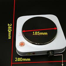 Bếp điện mini làm nóng pha cafe Hot Plate 1000W - JLVQ-26-BDCF
