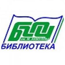 Доступна электронная библиотека диссертаций РГБ · Новости  Библиотека
