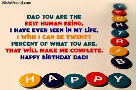 dad birthday messages 2591 dad birthday messages