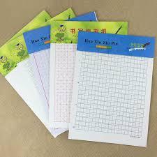 Draft Paper Online Usd 4 83 Student Eye Paper Homework Paper 16k Math English Essay