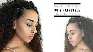 Hair Style Curly Hair bantu inspired 90s hairstyle on natural curly hair youtube 7867 by wearticles.com