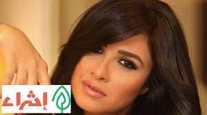 بطائرة إسعاف مجهزة غادرت ياسمين عبدالعزيز من مصر إلى سويسرا