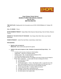 Fillable Online Hopeccs Hope Chinese Charter School Board Of