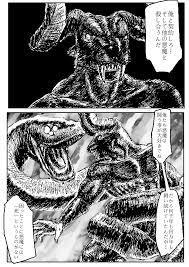 ラプラス の 悪魔