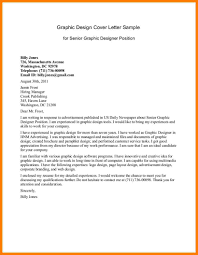 Cover Letter For Graphic Design Job Application Best Graphic
