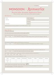 branch s assistant application form pdf yes no if yes please give details on position held location dates and