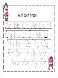 Handwriting Worksheets For Kindergarten Free Printable Blank Tracing ...