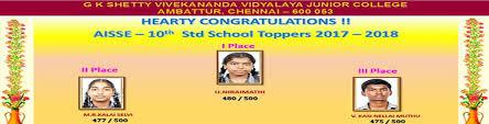 our schools g k shetty vivekananda vidyalaya junior college ambathur west chennai
