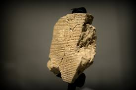 gilgamesh essays significance of shamhat the epic of gilgamesh  new fragment found of gilgamesh tablet v jason m h gaines a newly discovered tablet v of